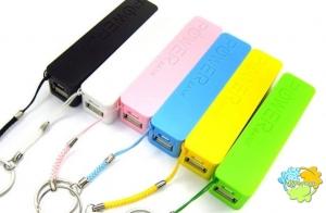 Batería portátil para móvil 2600 mah